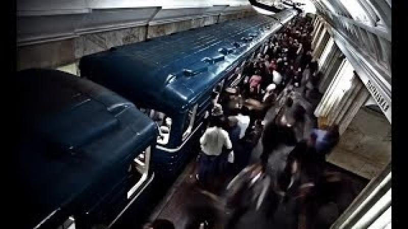 Гуф Московское метро