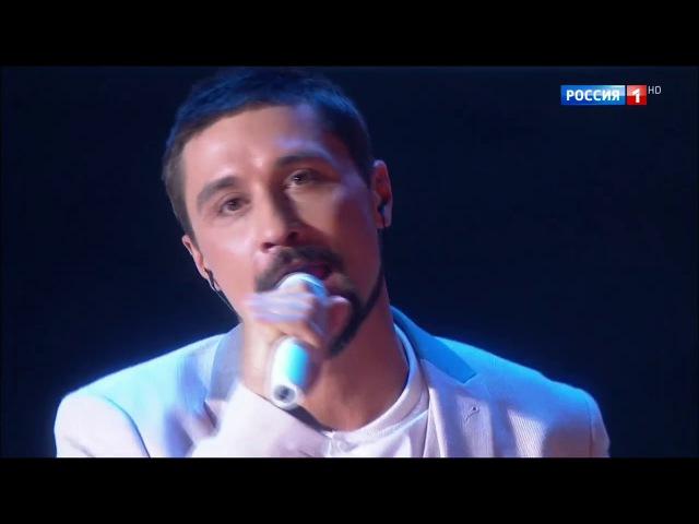 Дима Билан Обычная история Юбилейный концерт Киркорова 50 лет