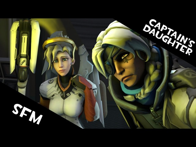SFM - Captain's Daughter