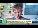 Ренс пробует Экстази | Rens tries Ecstasy (XTC / MDMA) | Drugslab | Мюгель