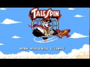 Tale Spin | Чудеса на Виражах (русская версия, первые минуты игры)