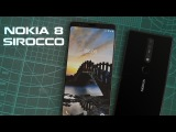 NOKIA 8 SIROCCO INTRODUCTION