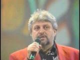 Вячеслав Добрынин - Не берите в голову (Песня Года 1994 Финал)