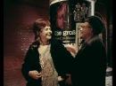 Кабачок 13 стульев. Новогодний. Роль Бабы-Яги в жизни каждой женщины (1969)