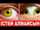 99 АДАМДАР БҰНЫ ІСТЕЙ АЛМАЙДЫ