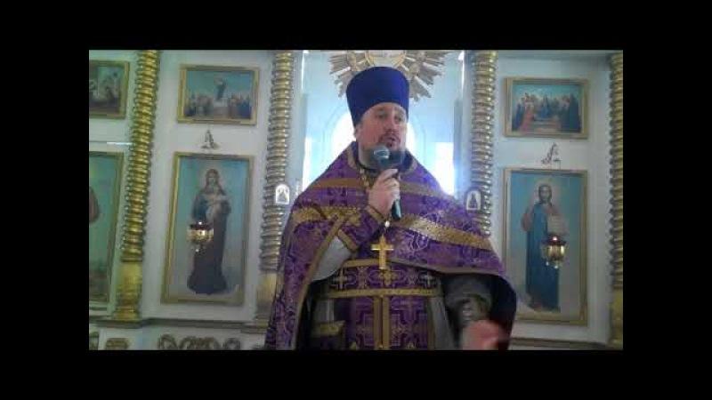 17 марта 2018 года. Проповедь иерея Дмитрия Боголюбова. 4-я суббота Великого поста