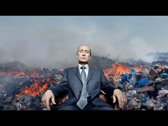 Лидер ядерной державы помог - Балашихе стало легче, хуже стало Волоколамску...