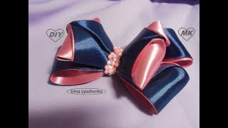 Бант из атласных лент МК DIY Satin ribbon bowPAP Arco de fita de cetim 93