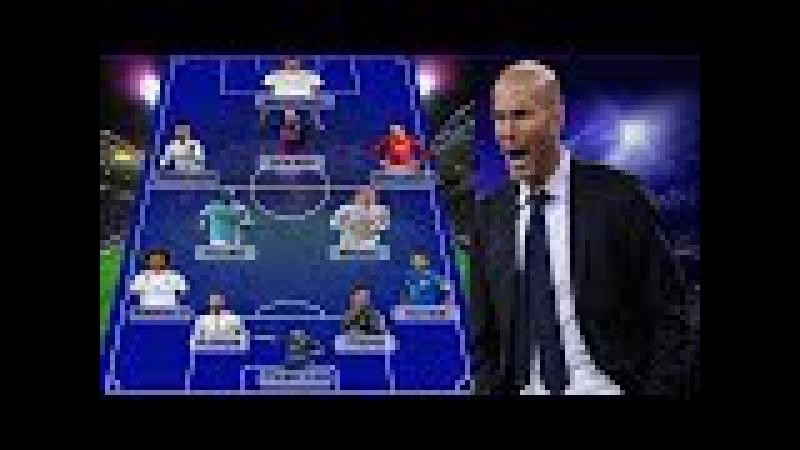 Zinédine Zidanes Dream Team [[ All Time Best XI ]]