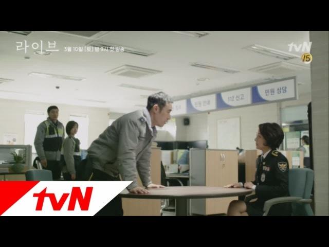 """новые тизеры драмы tvN """"Живой"""" с Ли Кван Су и Чон Ю Ми"""