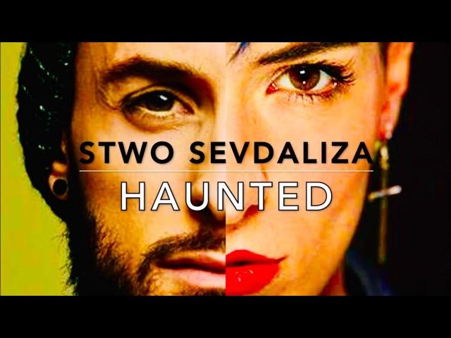 HAUNTED Stow, Sevdaliza Choregraphy AMALIA SALLE - MICHAEL CASSAN