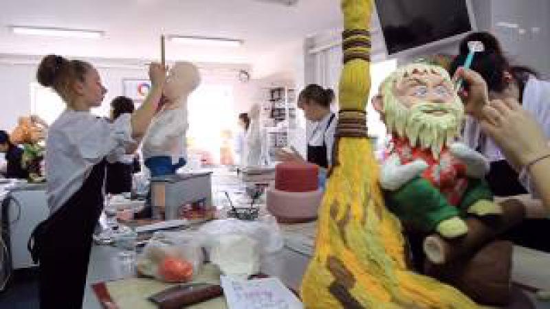 Академия кулинарного искусства Эксклюзив