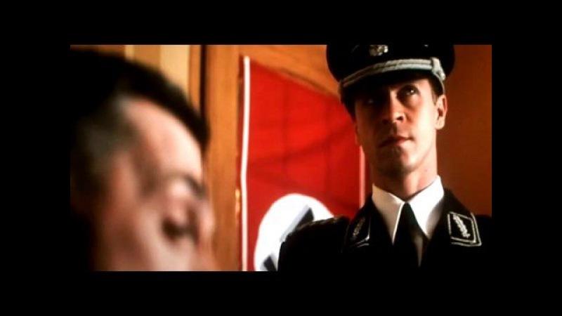 Гитлер Капут! (Hitler Kaput!) - Немая сцена Борман и Шуренберг