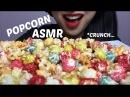 ASMR KERNELS POPCORN (EXTREME CRUNCH EATING SOUNDS) NO TALKING | SAS-ASMR