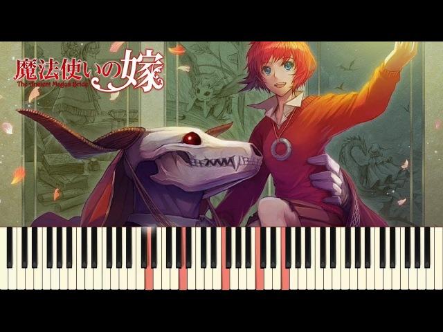 Mahoutsukai No Yome OST ep 10, 11 - Bitter Memories | Piano Orchestral Cover | PianoPrinceOfAnime