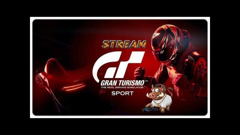 GRANT TURISMO SPORT 2017 PS4 GAMEPLAY - STREAM НА РУССКОМ PS4LIVE ОБЗОР ПЕРВЫЙ ВЗГЛЯД (GT SPORT)