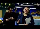 Часть 14 Объявление победителей Кейс клуб Сакура и Владимир Сыченков