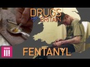 Fentanyl In Hull Deadlier Than Heroin Drugs Map Of Britain