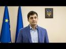 Сакваралидзе Как сообщили американские друзья дни Порошенко сочтены