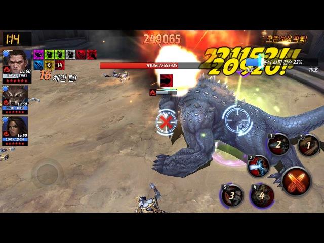 MARVEL: FUTURE FIGHT - War Machine (Frank Castle), Alliance Battle Extreme Mode