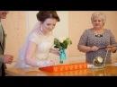 Жених сказал НЕТ в загсе Невеста в ШОКЕ