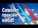 Как сделать самолет из бумаги Простой и быстрый оригами самолет