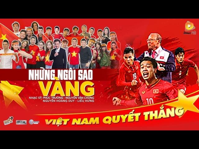 Những Ngôi Sao Vàng U23 VN - Cổ Vũ U23 Việt Nam Vô Địch Tại Vòng Chung Kết U23 Châu Á 2018