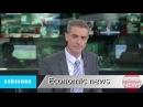 Американские новости