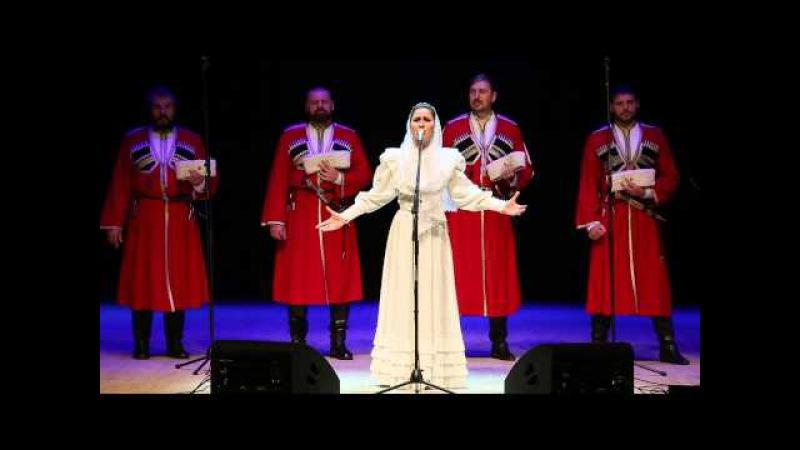 ПЕНЗАКОНЦЕРТ Кубанский казачий хор в Пензаконцерте Господи помилуй