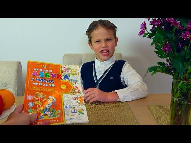 Youtube удаляЕТ видео на детских каналах Чего нельзя делать на видео Новые правила Ютьюб