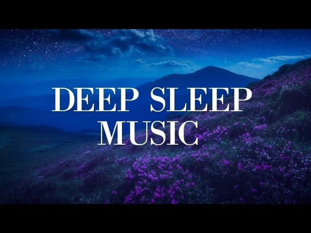 Relaxing Deep Sleep Music for Children 🎵 Calming Music | Sleep Music | Nap Time | Bedtime Music