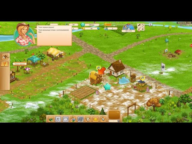 Большая ферма видео
