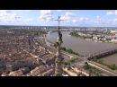 Cap Sud Ouest Bordeaux la ville en mouvement