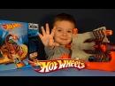 Трасса Хот Вилс Машинки для Детей Hot Wheels Scorpion TakeDown review