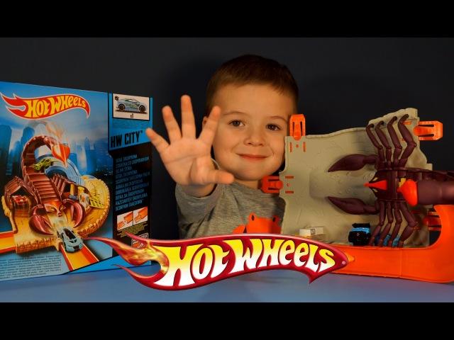 Трасса Хот Вилс - Машинки для Детей. Hot Wheels Scorpion TakeDown review.