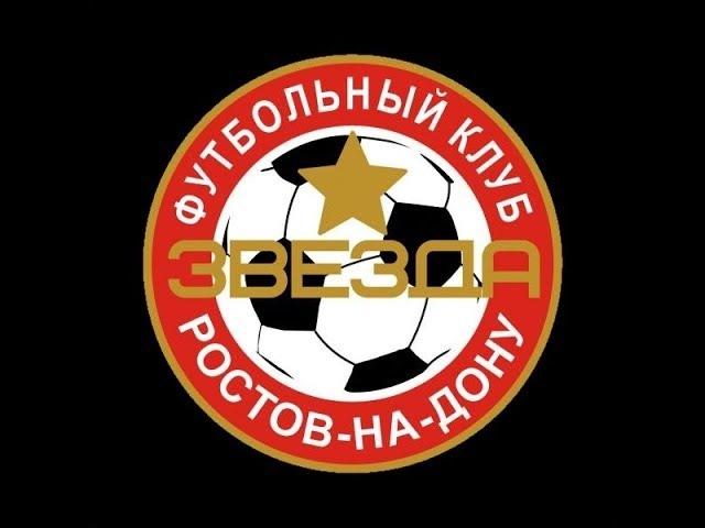 2 этап: 2-й тур: 2-й тайм: Звезда-ДРГ-2 - Монолит (03.02.2018) счет: 4-5