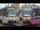 Встреча двух одинаковых трамваев 71-619А (КТМ-19)