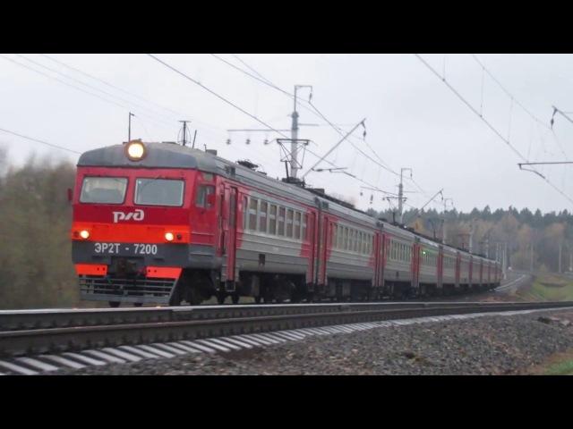 Электропоезд ЭР2Т-7200, ВЛ10У-661 с грузовым поездом перегон Солнечная-Внуково 29.10.2017