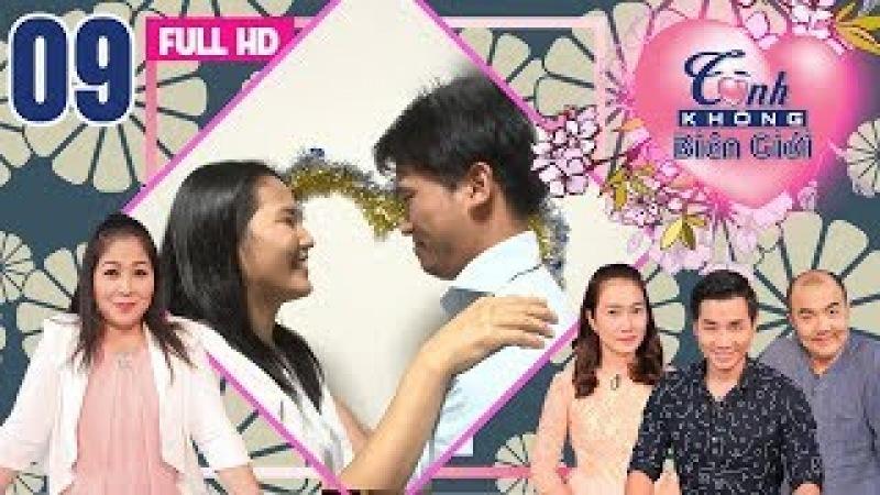 TÌNH KHÔNG BIÊN GIỚI   Tập 9 FULL   Vượt khó khăn là cách cặp đôi Việt - Nhật xây dựng hôn nhân 💒