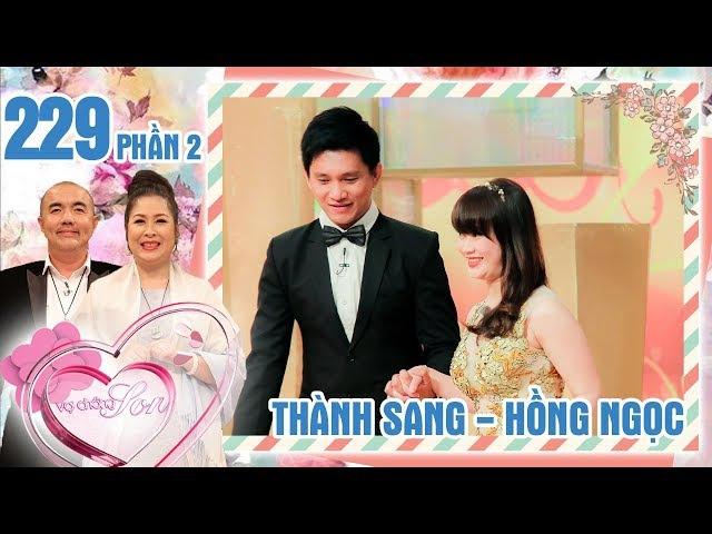 Hồng Vân 'tá hỏa' với cô vợ nửa đêm đánh chồng vì 'MỘNG GHEN' | Thành Sang - Hồng Ngọc | VCS 229 😱