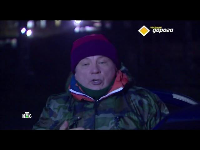 Польза светоотражающих жилетов для людей от Главной дороги на НТВ