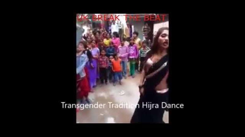 Skinny Shemale, Kinner, Kiner, Hijra Hot Dancing for money in Black Saree