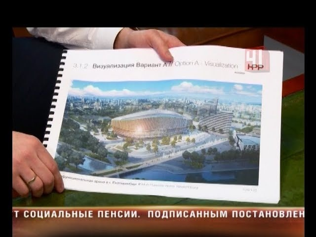 Что появится на месте телебашни в Екатеринбурге