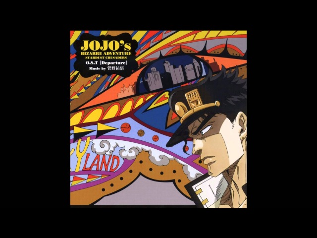 JoJo's Bizarre Adventure: Stardust Crusaders OST - Setting Off