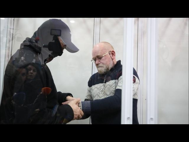 LIVE | Справа Рубана: Апеляція на арешт