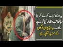 Now Who Help Zainab Father For Justice Realy Shocked New video the rape and murder of a 7-year-old ,