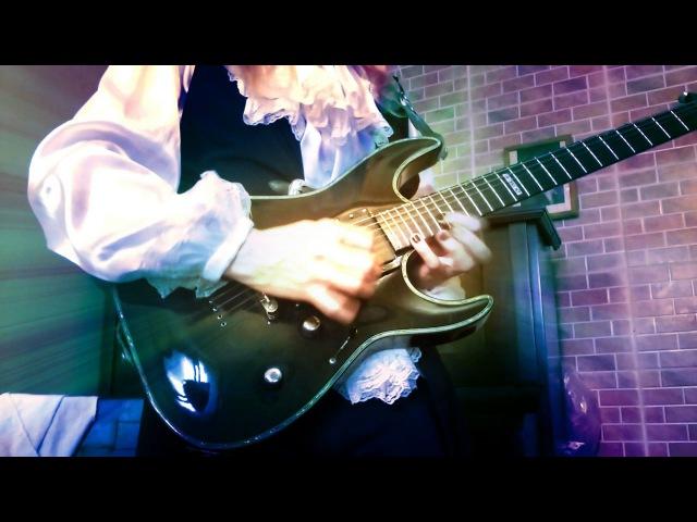 Rocker Aristocracy - Previa Musica - Bach Badinerie versao guitarra solo