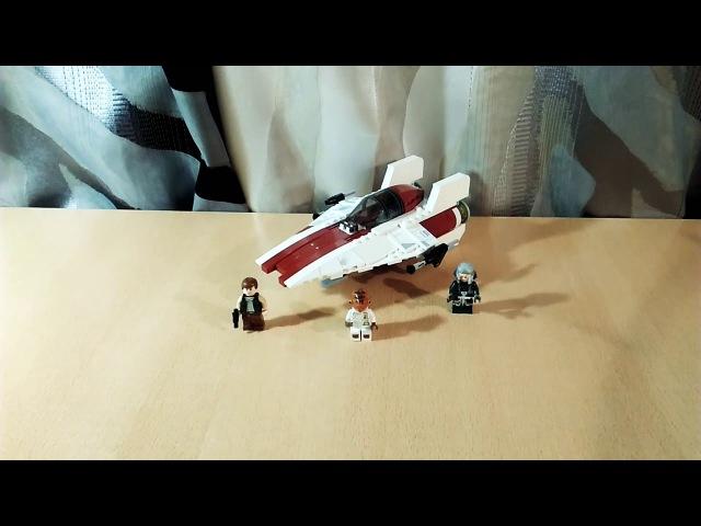OMG COME BACK IS REAL!? Ретробзор набора Lego истребитель B-wing серии star wars.