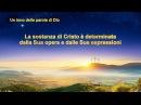 Canzone cristiana La sostanza di Cristo è determinata dalla Sua opera e dalle Sue espressioni