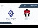 AFL18. Russia. National League. Krylya Sovetov - Khimki.